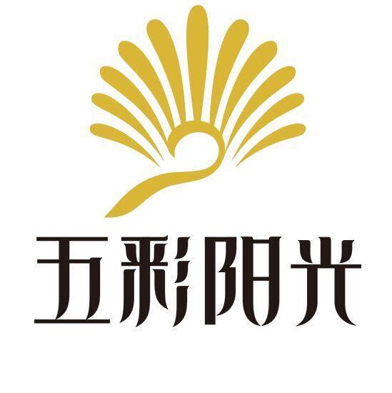 沙灸加盟哪个品牌好五彩阳光沙灸专业12年