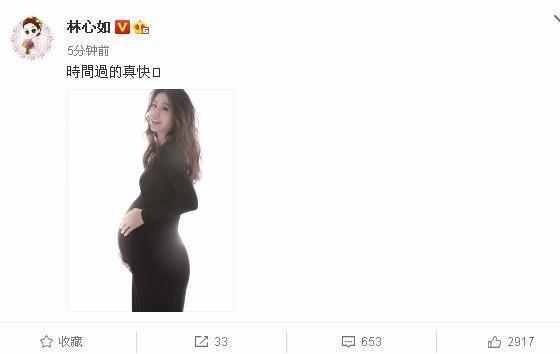 林心如怀上第二胎已经三月了网友老干部真厉害